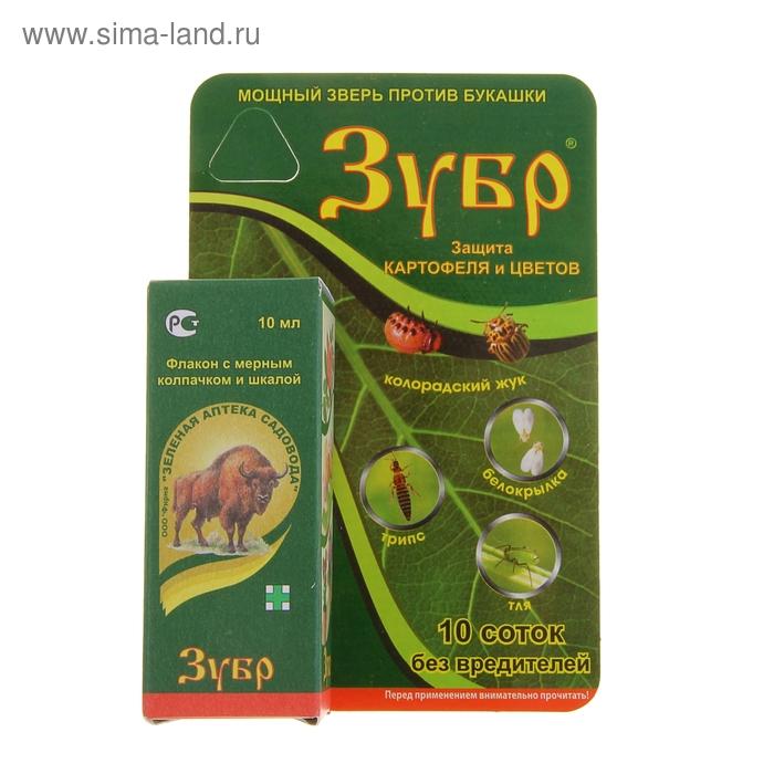 Средство от насекомых-вредителей Зубр флакон 10 мл