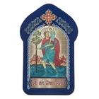 """Икона для ношения с собой """"Святой мучений Христофор"""""""