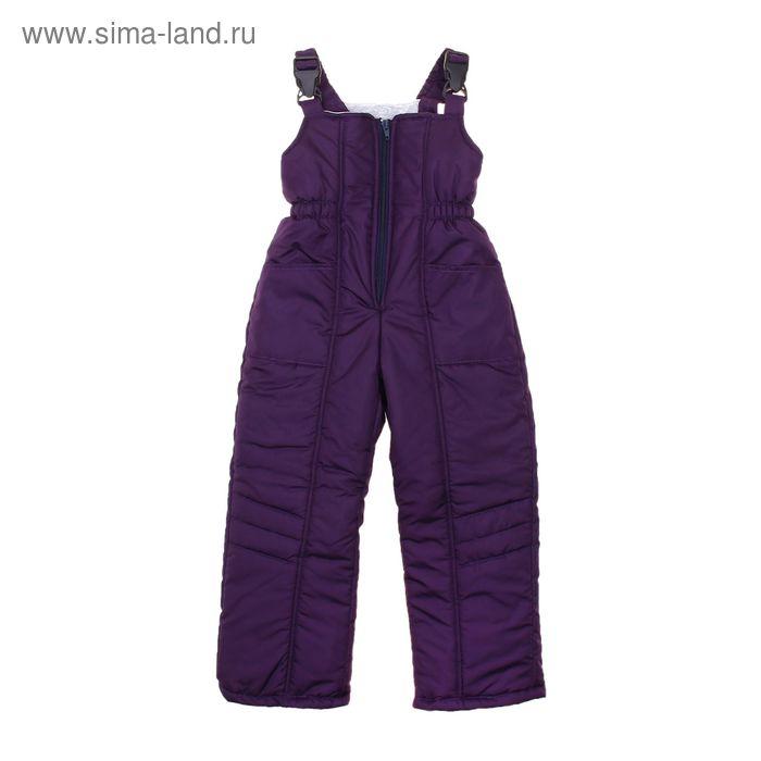 Полукомбинезон для девочки 50602 рост 110-116 (30), цвет фиолетовый