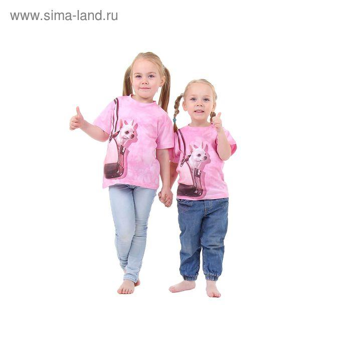 Футболка детская Collorista 3D Dog in bag, возраст 2-4 года, рост 92-110 см, цвет розовый