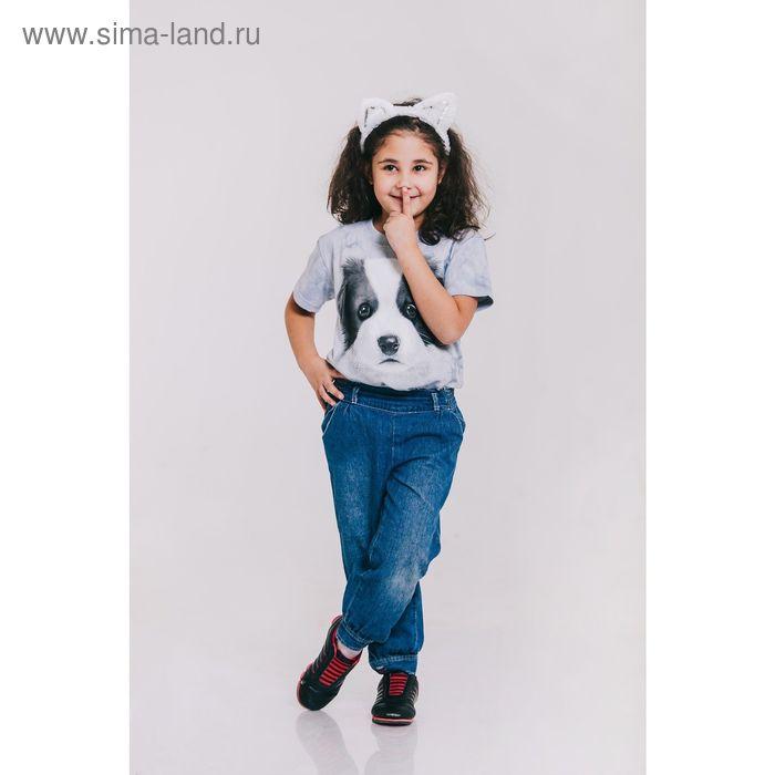 Футболка детская Collorista 3D Puppy, возраст 8-10 лет, рост 134-140 см, цвет серый