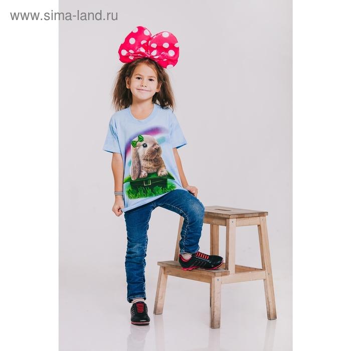 Футболка детская Collorista 3D Rabbit, возраст 4-6 лет, рост 110-122 см, цвет голубой