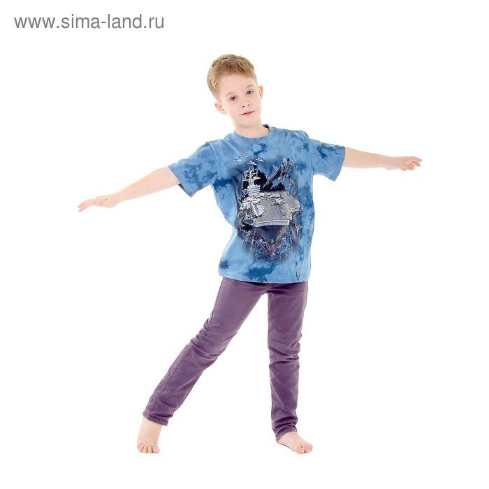 Футболка детская Collorista 3D Force, возраст 8-10 лет, рост 134-140 см, цвет синий