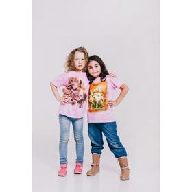 Футболка детская Collorista 3D Sunshine, возраст 6-8 лет, рост 122-134 см, цвет розовый