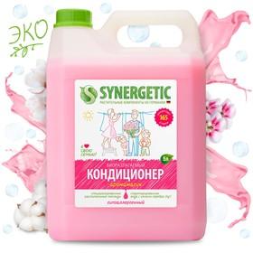 Кондиционер для белья Synergetic с антистатическим эффектом 5л