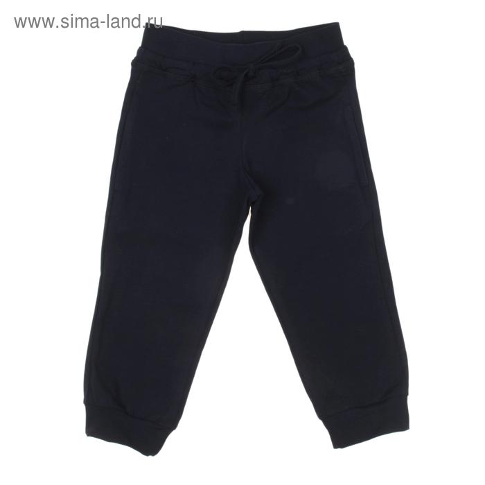 Бриджи для девочки на завязках, кулирка, рост 98 см (3 года), цвет темно-синий