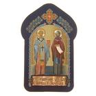 """Икона для ношения с собой """"Святые равноапостольные братья Кирилл и Мефодий"""""""