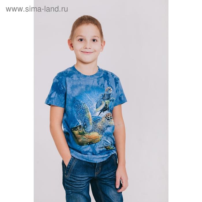 Футболка детская Collorista 3D Turtle, возраст 1-2 года, рост 86-92 см, цвет синий