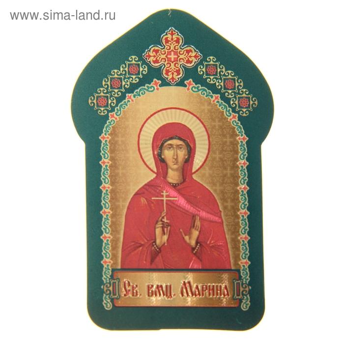 """Икона для ношения с собой """"Святая великомученица Марина"""""""