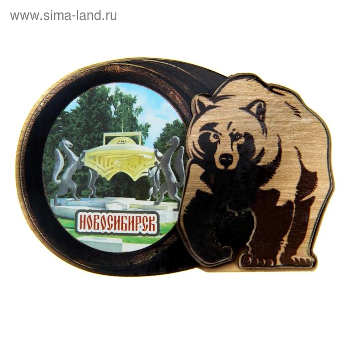 """Магнит в форме медведя """"Новосибирск"""""""