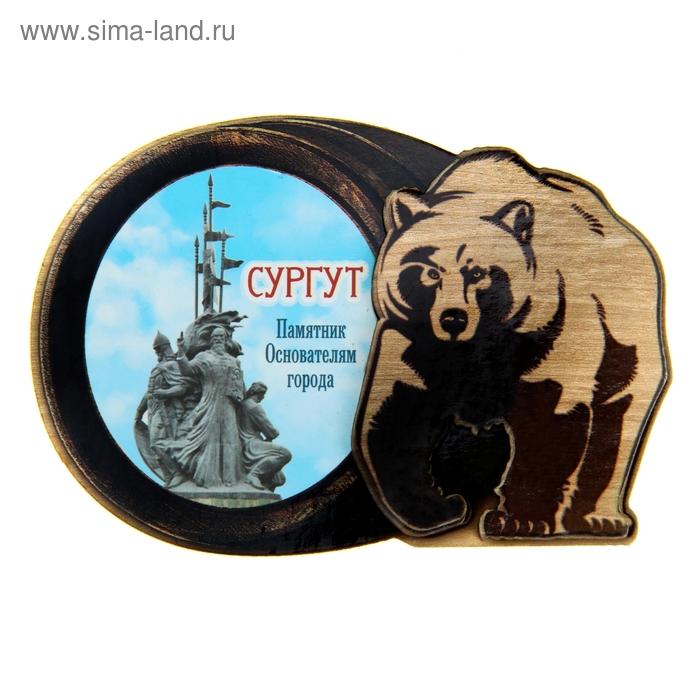 """Магнит в форме медведя """"Сургут"""""""