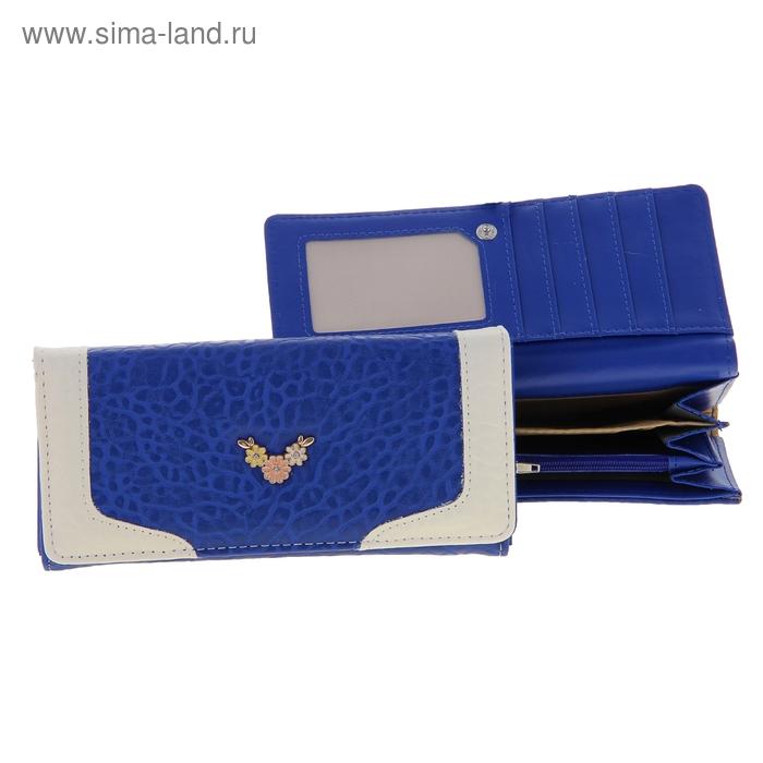 """Кошелек женский """"Ромашки"""", 5 отделов, отдел для кредиток, цвет синий"""