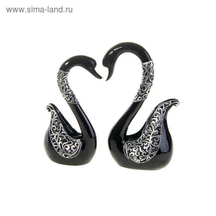 """Сувенир """"Черные лебеди, серебряный узор"""", набор из 2-х шт"""