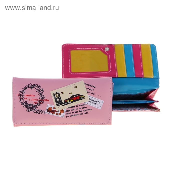 """Кошелёк женский """"Мечта"""", 3 отдела, отдел для кредиток, цвет розовый"""