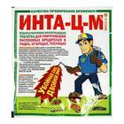 Средство от насекомых-вредителей Инта-ЦМ таб 8 гр