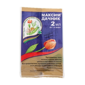 Средство от болезней растений Максим-Дачник 2 мл Ош