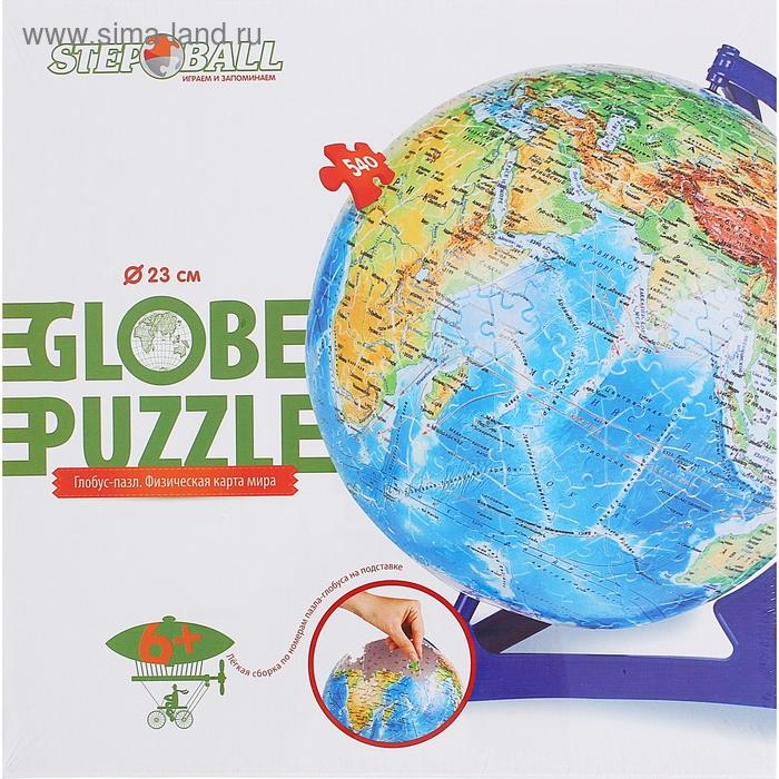 """Глобус-пазл """"Физическая карта мира"""", 540 эл."""
