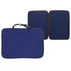 Папка А3 с ручками текстильная 475х340х20 мм ПДМ-2, синяя