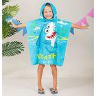 """Детское полотенце-пончо с капюшоном """"Collorista"""" Кусатик 60 х 120 см, хлопок 280 гр/м2"""
