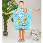 Детское полотенце-пончо с капюшоном Чистая семья 60 х 120 см, хлопок 280 гр/м2