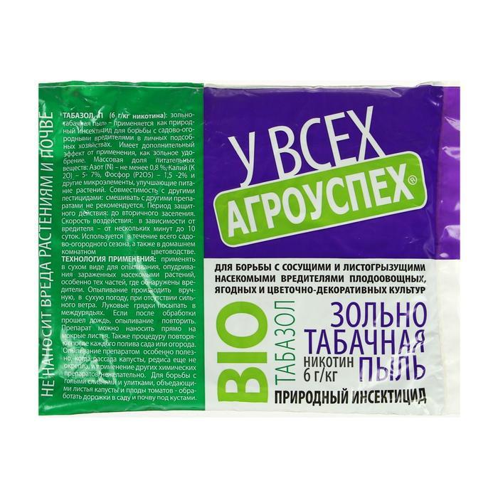 Средство от насекомых вредителей Табазол LETTO 0,5 кг