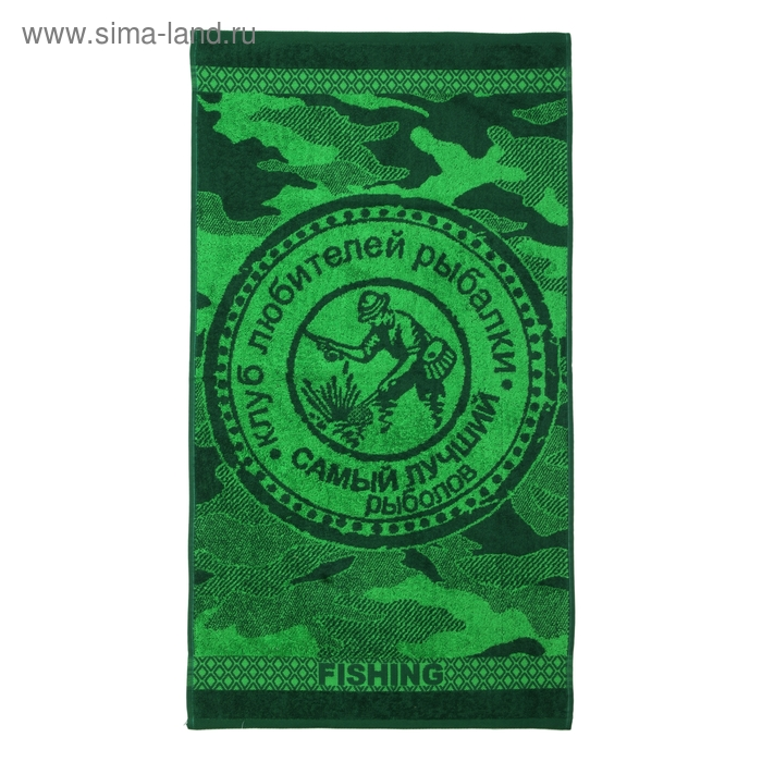 Полотенце махровое Рыболов ПЛП-2602-1388 50*90см хл.100% 420 г/м