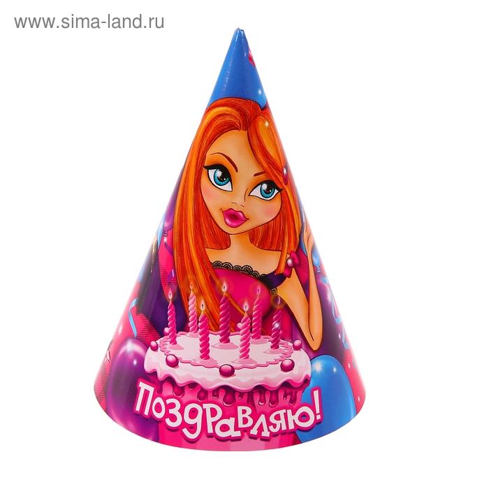 """Бумажные колпаки """"Поздравляю! Девушка с тортом"""", набор 6 шт., 16 см"""