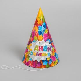 """Колпак бумажный """"С Днём Рождения!"""", звёзды, набор 6 шт., 16 см"""