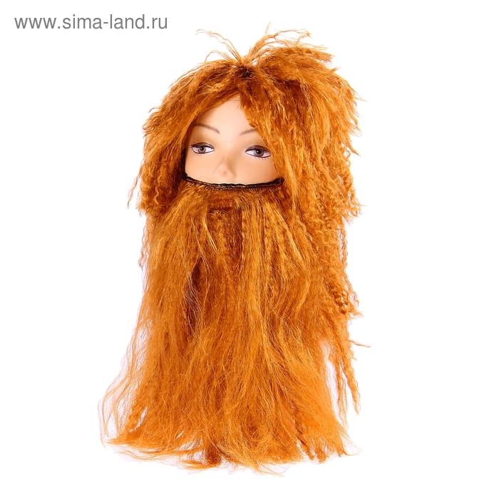 """Карнавальный парик """"Неандерталец"""", 2 предмета: борода и парик"""