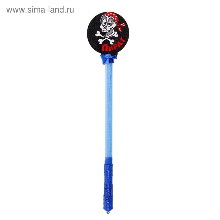 """Световая палочка """"Пират"""""""