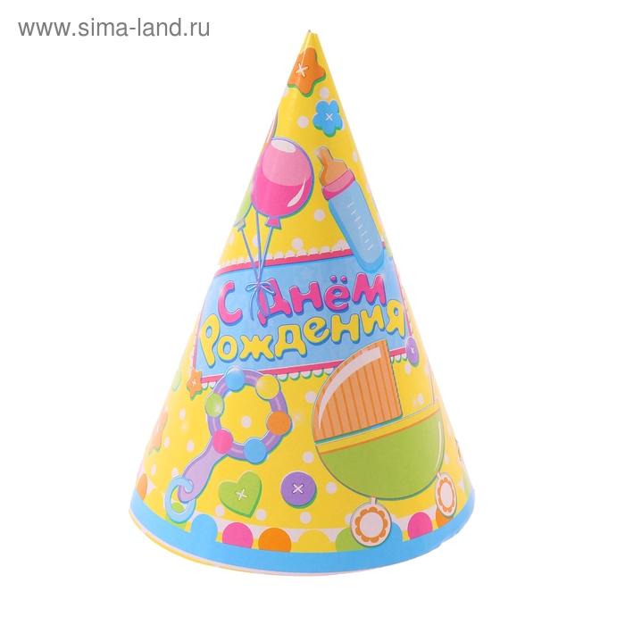 """Бумажные колпаки """"С днём рождения! Коляска"""", набор 6 шт., 16 см"""