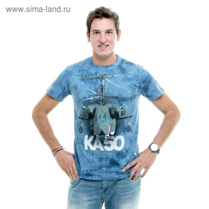 "Футболка мужская Collorista 3D ""КА-50"", размер M (46), 100% хлопок, трикотаж"
