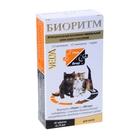 """Витаминно-минеральный комплекс  """"Биоритм"""" для котят, 48 табл."""