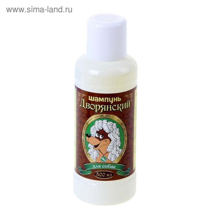 """Шампунь """"Дворянский"""" для собак, 500 мл"""