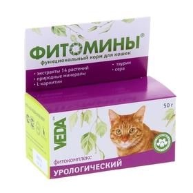 """Витамины """"Фитомины"""" для кошек с урологическим фитокомплексом, 50 г"""