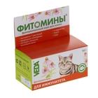 """Витамины """"Фитомины"""" для кошек с фитокомплексом для иммунитета, 50 г"""
