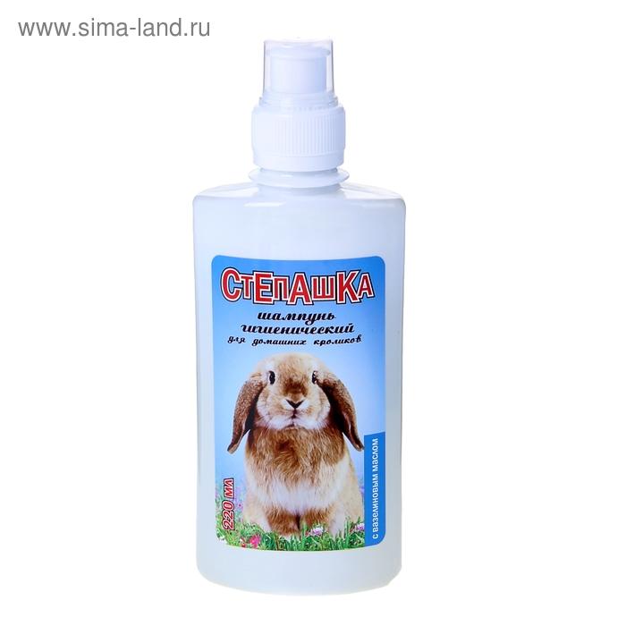 """Шампунь """"Степашка"""" для кроликов, 220 мл"""