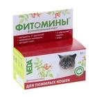 """Витамины """"Фитомины"""" для пожилых кошек, 50 г"""