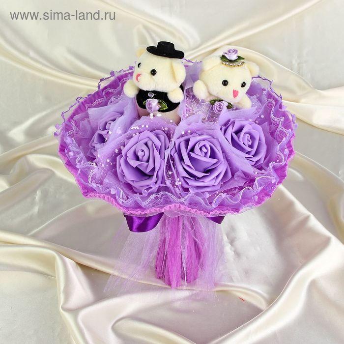 """Свадебный букет из игрушек """"Горько"""" фиолетовый"""