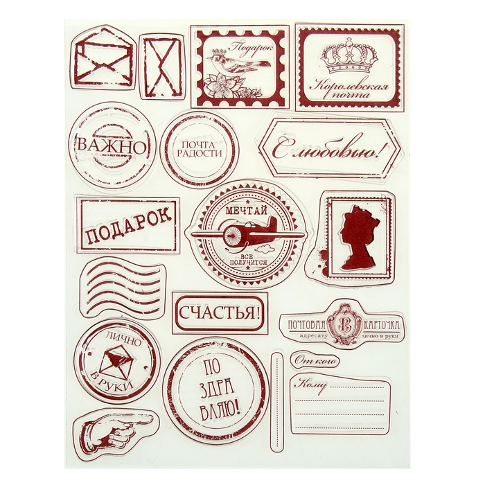 Штампы для открыток своими руками