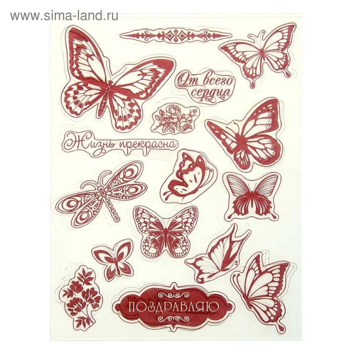 """Набор штампов для творчества """"Бабочки"""", 14 х18 см"""