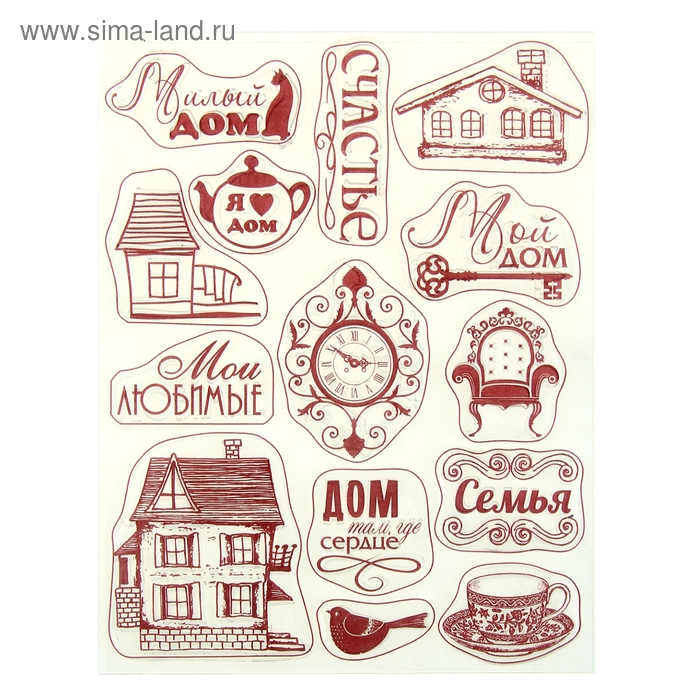 "Набор штампов для творчества ""Семья"", 14 х18 см"