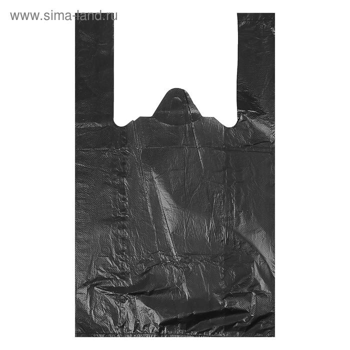 """Пакет """"Черный"""", полиэтиленовый, майка, 45х25 см, 9 мкм"""