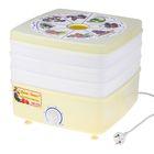 """Сушилка для овощей и фруктов """"Ротор-Дива Люкс"""", с 3-решетами, в цветной упаковке, 520 Вт, 10 л 11005"""