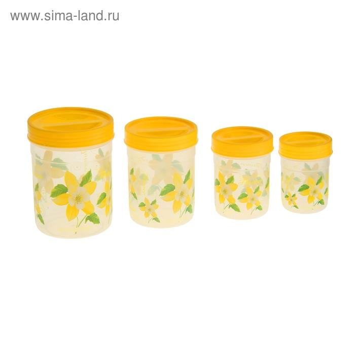 """Набор банок для сыпучих продуктов """"Цветы"""", 4 шт: 1,2л; 0,8л; 0,4л; 0,25 л, цвет МИКС"""