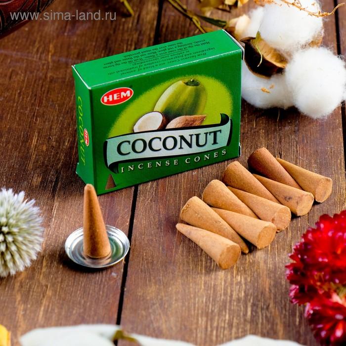 Благовония конус HEM Coconut Кокос 10 штук в упаковке