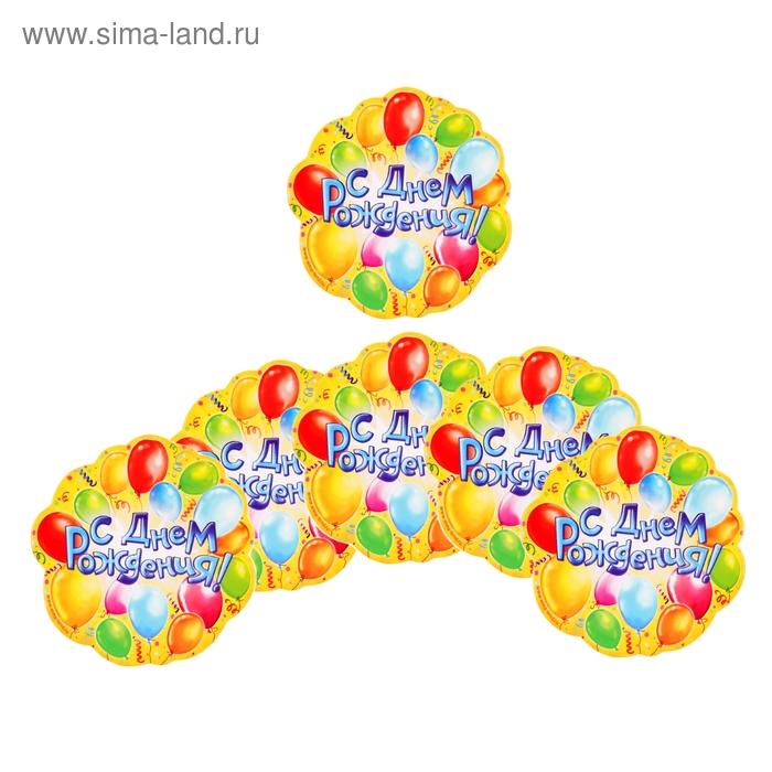 """Набор подставок для стакана """"С днем рождения """" шары, 10х10 см (6 шт.)"""