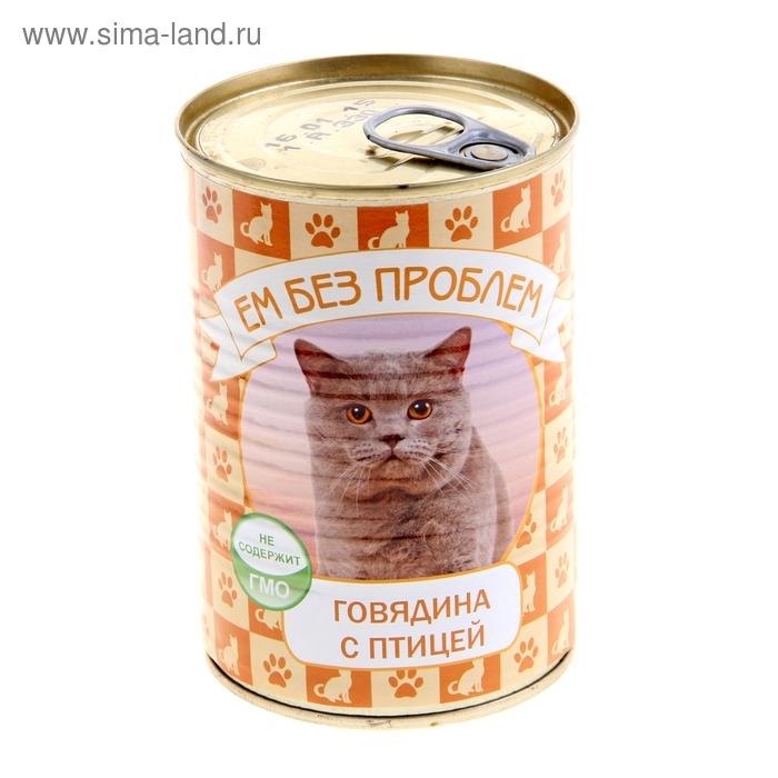 "Влажный корм ""Ем без проблем"" для кошек, говядина с птицей, ж/б, 410 г"