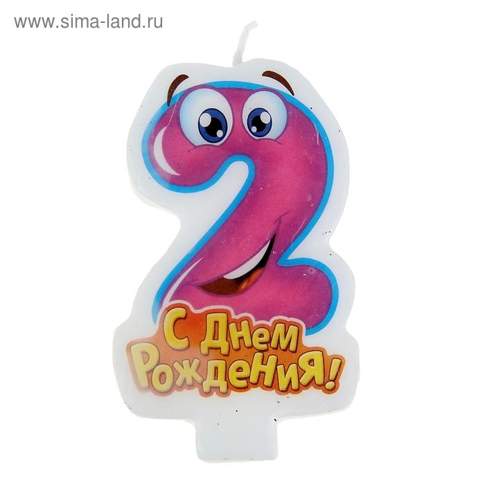 """Свеча в торт С Днем Рождения """"2"""""""