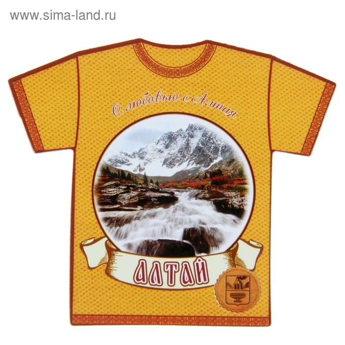"Магнит в форме футболки ""Алтай"""